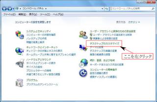 folder0001.png