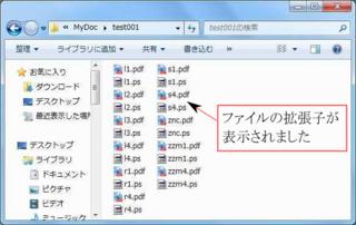 folder0005.png