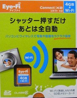 Eye-Fi000.jpg