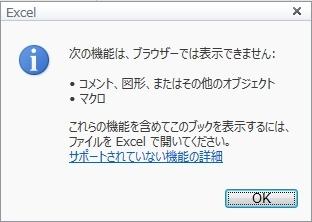 ExcelVBA001.jpg