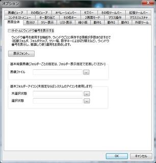 FONT0.jpg