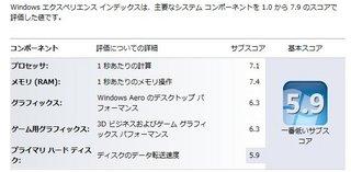 ex_index.jpg